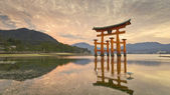 Японский сумрак заката — Стоковое фото