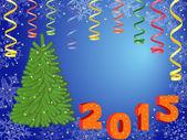 открытка новый год 2015 — Cтоковый вектор