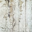Old grungy concrete wall — Stock Photo #54639513