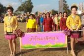 MAHASARAKHAM,THAILAND - DECEMBER 20 : Parade in tradition of Thailand on December 20,2013 in Mahasarakham,Thailand — Foto de Stock