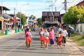 MAHASARAKHAM,THAILAND - OCTOBER 28 : Parade in tradition of Thailand on October 20,2014 in Mahasarakham,Thailand — Stockfoto