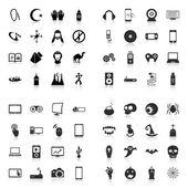 Ramadan, equipment, halloween — Stock vektor