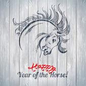馬の新年 — ストックベクタ