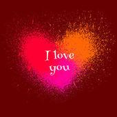 Alla hjärtans dag hjärtat — Stockvektor