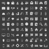 Vector Icons set in one color. Light on dark. — Stock Vector
