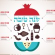 Infographics for  Jewish New Year, hebrew happy new year, with traditional fruits — Vecteur #52933579