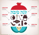 Infographics for  Jewish New Year, hebrew happy new year, with traditional fruits — Stok Vektör