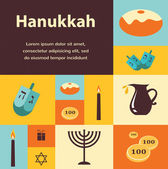 Illustrations of famous symbols for the Jewish Holiday Hanukkah — Stock Vector