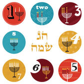 Hanukkah, 8 candles for eight day holiday. happy holiday in Hebrew — Stock Vector