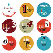 Hanukkah, 8 candles for eight day holiday — ストックベクタ