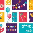 Jewish holiday Purim,in Hebrew, with set of traditional objects and elements for design. Vector illustration — Stock Vector #64328245