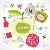 Rosh hashanah -jewish holiday. traditional holiday symbols. Happy new year in hebrew — Stock Vector