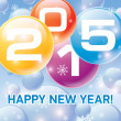 Christmas card for 2015. Bright balls with numbers, Happy New Year! — Vetor de Stock  #60041827