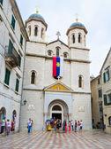 The Serbian church — ストック写真