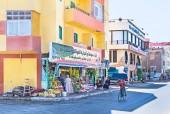 The markets of Hurgada — Foto de Stock