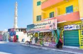 O mercado turístico — Fotografia Stock