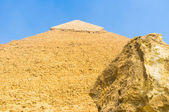 Le mur de pierre — Photo