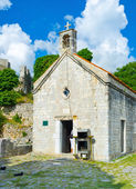 St Jovan Church — Stock Photo