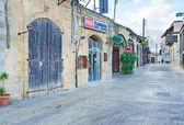 Griva Digeni street — Стоковое фото