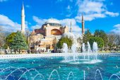 The heart of Istanbul — Stock Photo