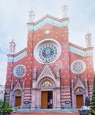 The catholic church — Stock Photo