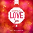 Tender colorful Valentines Day card design — Stock Vector #62545079