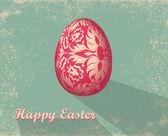 Kartka wielkanocna z jajkiem. — Wektor stockowy