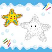 Cartoon starfish isolated on white. — Stock Vector