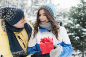 Sharing presents on Christmas — Stock Photo