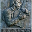 ������, ������: Memorial plaque in honour of Vladimir Vysotsky Kaliningrad Rus