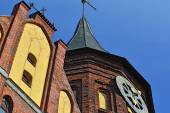 Tower of Konigsberg Cathedral closeup. Kaliningrad, Russia — Stock Photo