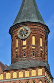 Tower of Konigsberg Cathedral. Symbol of Kaliningrad, Russia — Stock Photo