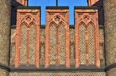 Friedrichsburg gate (fragment). Kaliningrad (formerly Koenigsberg), Russia — Stock Photo
