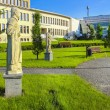 The Jagiellonian University. Modern campus buildings. — Stock Photo #61103389