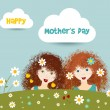 Happy mothers day concept. Two cute curly red hair little sister in flower garden. Vector illustration. — Stock Vector #54664037