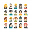 Big set of avatars profile pictures flat icons. Vector illustration. — Stock Vector #57467339