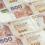 Hong Kong dollars background — Stock Photo #55741117