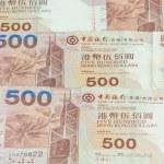 Hong Kong dollars background — Stock Photo #55741051