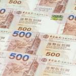 Hong Kong dollars background — Stock Photo #55741101