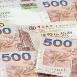 Hong Kong dollars background — Stock Photo #55741149