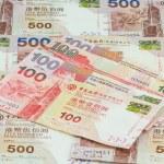 Hong Kong dollars background — Stock Photo #55741245