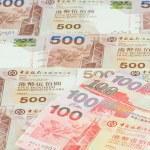Hong Kong dollars background — Stock Photo #55741339