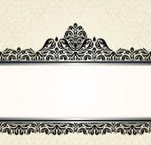 Vintage Ecru invitation design — Stok Vektör