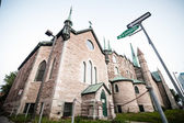 The Cathedral in the Poor Trois-Riviere Area — Stock Photo