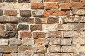 Serf brick wall — Stock Photo