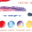 Vector set: watercolor stains, splashes and spots. elements for — Stock Vector #65425925