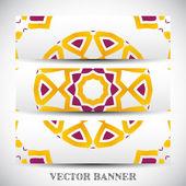 Set di banner vector astratta — Vettoriale Stock