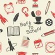 Back to School pattern — Stock Vector #56842877