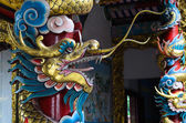 China Dragon, Chinese temple in Thailand. — Stock Photo