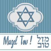 Mazel Tov greeting — Stok Vektör